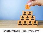 human resource management and... | Shutterstock . vector #1037907595