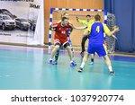 orenburg  russia   11 13... | Shutterstock . vector #1037920774