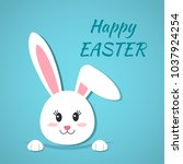 easter bunny in a cartoon style.... | Shutterstock .eps vector #1037924254