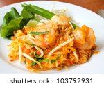 thai food  stir fried rice... | Shutterstock . vector #103792931