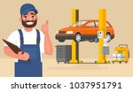 service and repair of the car.... | Shutterstock .eps vector #1037951791