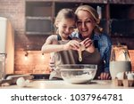 grandmother and granddaughter... | Shutterstock . vector #1037964781