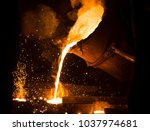 Small photo of mining casting work