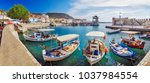 greece  europe. scenic spring... | Shutterstock . vector #1037984554