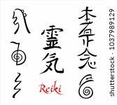 reiki symbol. sacred sign. a... | Shutterstock .eps vector #1037989129