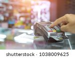 credit card payment  buy and...   Shutterstock . vector #1038009625