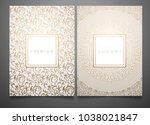 vector set packaging templates... | Shutterstock .eps vector #1038021847