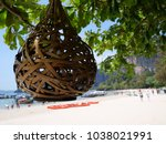 wicker lantern at the tree over ... | Shutterstock . vector #1038021991