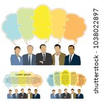 good business team. the members ... | Shutterstock .eps vector #1038022897