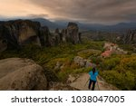 meteora  greece   incredible... | Shutterstock . vector #1038047005