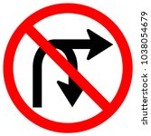 no turn right or u turn right... | Shutterstock .eps vector #1038054679