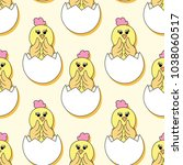 seamless pattern with cute... | Shutterstock .eps vector #1038060517