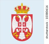 coat of arms of serbia | Shutterstock .eps vector #10380616