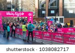 4 march 2018   london  england. ... | Shutterstock . vector #1038082717