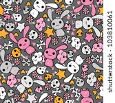 Seamless Pattern With Doodle....