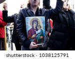 protester hold a greek flag and ... | Shutterstock . vector #1038125791