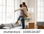 excited couple celebrating... | Shutterstock . vector #1038126187