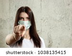 woman with brown hair and a... | Shutterstock . vector #1038135415