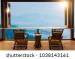 beautiful landscape at cafe... | Shutterstock . vector #1038143161