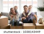 portrait of happy young... | Shutterstock . vector #1038143449
