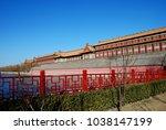 Forbidden City  Palace Museum...