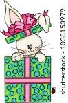 cute bunny in gift box  | Shutterstock .eps vector #1038153979