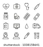 collection of thin lines icons  ... | Shutterstock .eps vector #1038158641