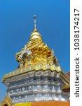 Wat Phathat Doi Saket Temple In ...