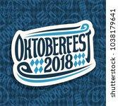 vector logo for beer festival...   Shutterstock .eps vector #1038179641