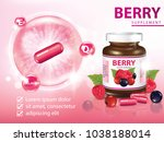 berries dietary supplement... | Shutterstock .eps vector #1038188014