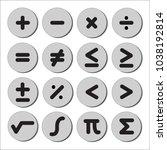math symbols icon set | Shutterstock .eps vector #1038192814