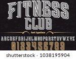 font alphabet typeface...   Shutterstock .eps vector #1038195904