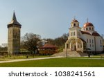 the tower and the church from...   Shutterstock . vector #1038241561