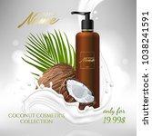 design cosmetics product... | Shutterstock .eps vector #1038241591
