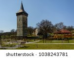 the tower from dumitrita...   Shutterstock . vector #1038243781