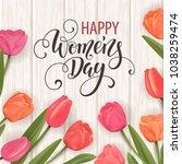 hand drawn lettering. spring... | Shutterstock .eps vector #1038259474