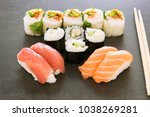 plate of sushi rolls. sushi set ... | Shutterstock . vector #1038269281