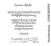 decorative hand drawn alphabet. ... | Shutterstock .eps vector #1038280099