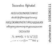 decorative alphabet.... | Shutterstock .eps vector #1038280111