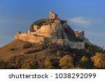 medieval rupea citadel first... | Shutterstock . vector #1038292099