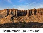 volcanic crater in racos... | Shutterstock . vector #1038292105