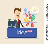 businessman selling his ideas... | Shutterstock .eps vector #1038300229