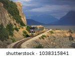anchorage  alaska  usa   june... | Shutterstock . vector #1038315841