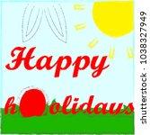 happz easter.holidaz.egg.red... | Shutterstock .eps vector #1038327949