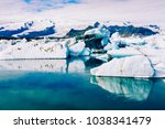 amazing view of icebergs in... | Shutterstock . vector #1038341479