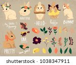 set of cute easter elements  ... | Shutterstock . vector #1038347911