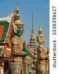 wat phra keaw bangkok thailand... | Shutterstock . vector #1038358627