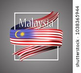 malaysia flag. official...   Shutterstock .eps vector #1038365944