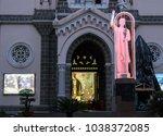 saigon  vietnam  dec 18 2017 ... | Shutterstock . vector #1038372085