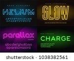 set of glowing neon vector... | Shutterstock .eps vector #1038382561